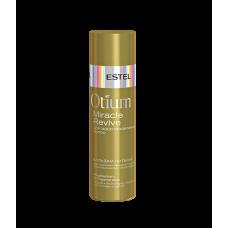 Бальзам-питание для восстановления волос ESTEL OTIUM MIRACLE REVIVE, 200