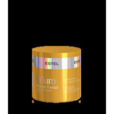 Крем-маска для вьющихся волос ESTEL OTIUM WAVE TWIST, 300 мл