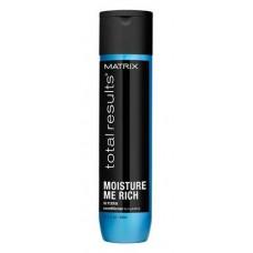 Кондиционер для увлажнения сухих волос Moisture Me Rich, 300