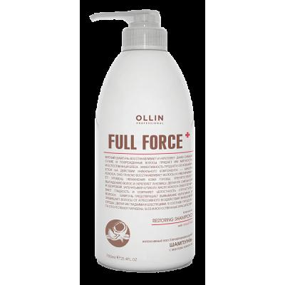 Интенсивный восстанавливающий шампунь с маслом кокоса OLLIN Full Forece, 750 мл